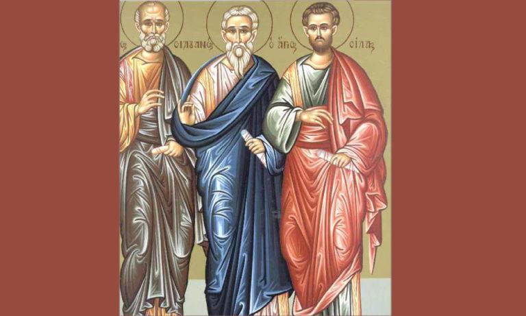 Εορτολόγιο Τρίτη 30 Ιουλίου: Ποιοι γιορτάζουν σήμερα