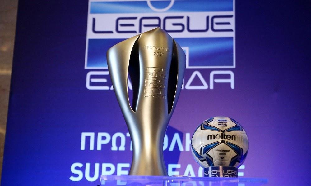 Super League: Το πρόγραμμα των τριών πρώτων αγωνιστικών