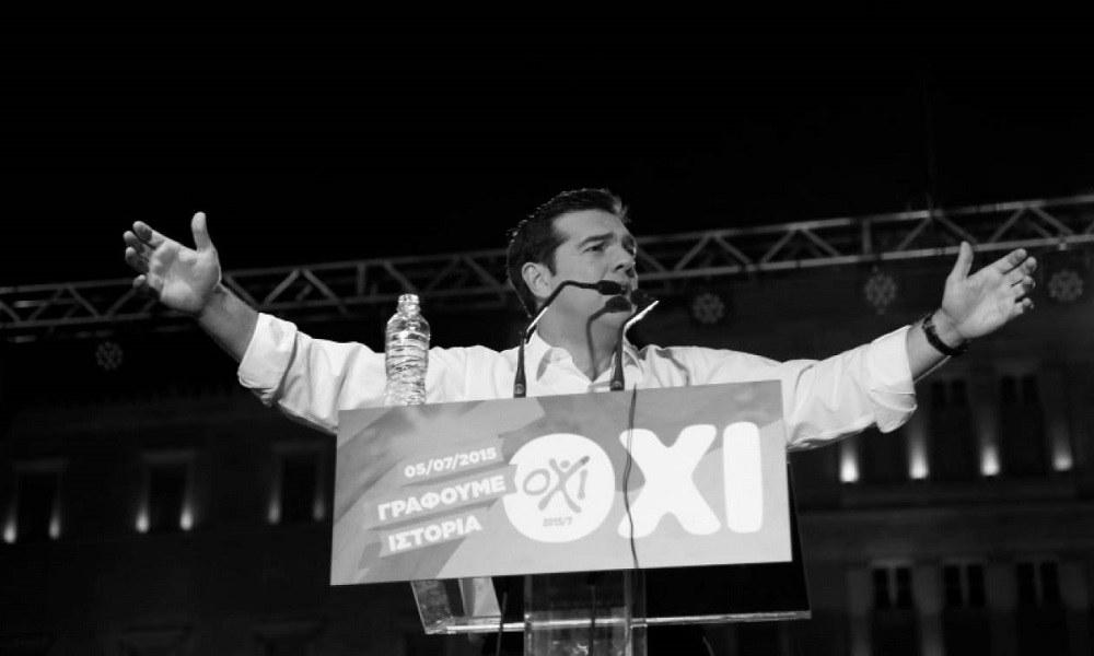 """Σαν σήμερα 1/7: Καλούσε ο Τσίπρας να ψηφίσουν """"όχι"""" στο δημοψήφισμα. Σαν σήμερα 1/7: Ήταν 1η Ιουλίου του 2015 όταν ο..."""