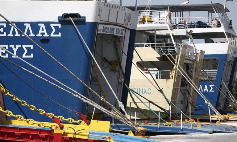 Δεμένα τα πλοία την Τετάρτη (3/7), λόγω απεργίας της ΠΝΟ