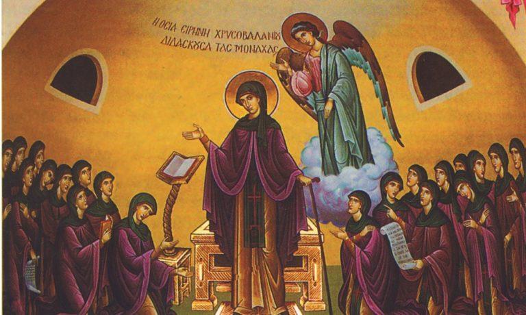 Εορτολόγιο 28 Ιουλίου: Της Αγίας Ειρήνης Χρυσοβαλάντου