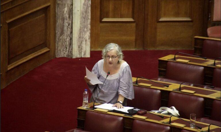 Ελένη Γερασιμίδου: Παραιτήθηκε από βουλευτής!