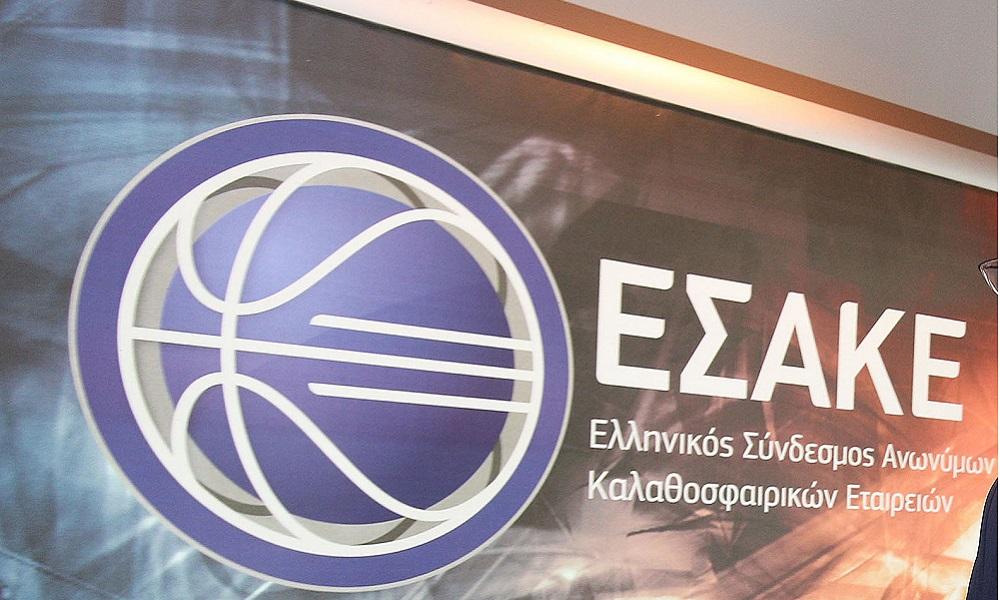 ΕΣΑΚΕ: Αλλαγές για να θωρακίσουν την Basket League