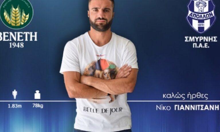 Απόλλων Σμύρνης: Ο Γιαννιτσάνης στην «Ελαφρά Ταξιαρχία»