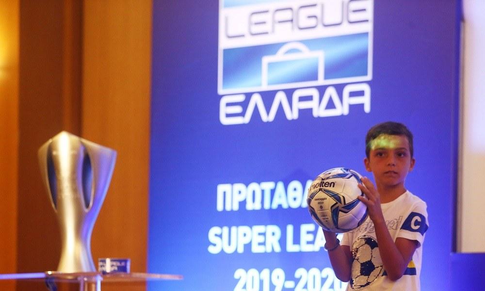 Super League 1: Αναλυτικά η κλήρωση του πρωταθλήματος