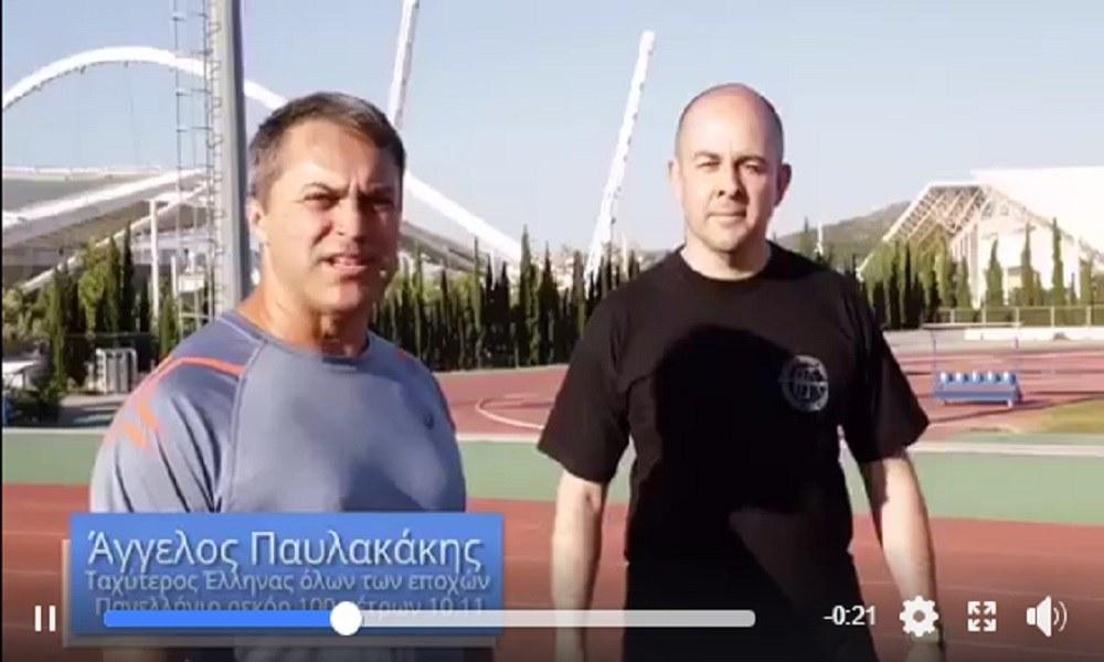 Νίκος Κωστόπουλος: Mε τον ταχύτερο Έλληνα όλων των εποχών το σποτ του