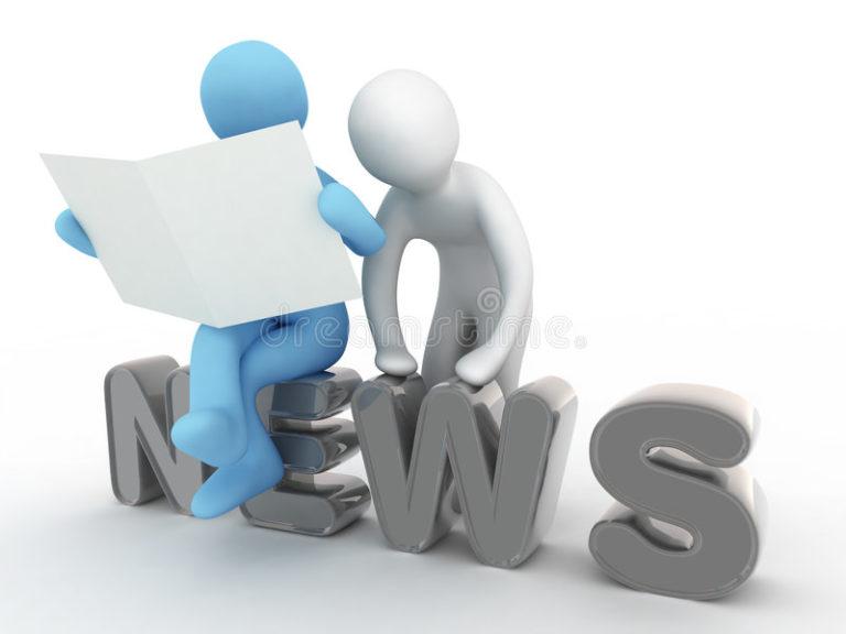 Ειδήσεις: Ενημέρωση ή Μάθημα ζωής;