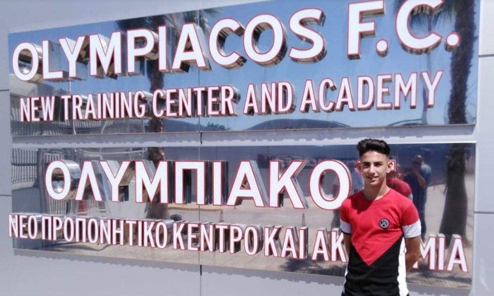 Ολυμπιακός: Πήρε παίκτη στην ακαδημία