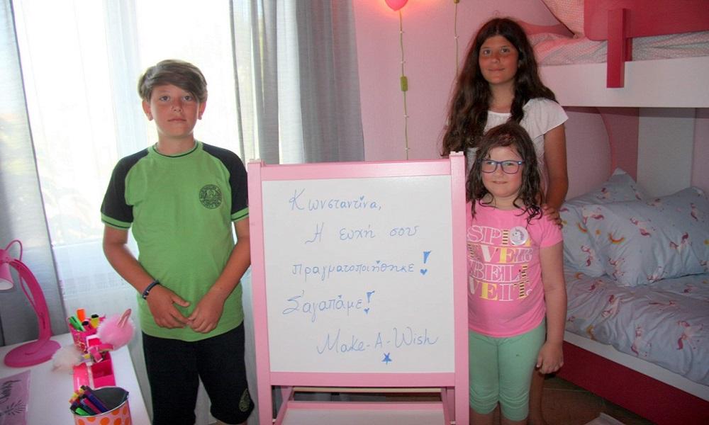 ΟΠΑΠ: Τρεις παιδικές ευχές έγιναν πραγματικότητα