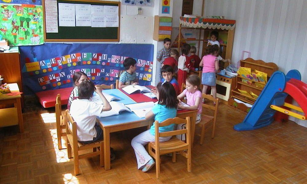 ΕΕΤΑΑ: Ανακοινώνονται τα αποτελέσματα για τους παιδικούς σταθμούς ΕΣΠΑ