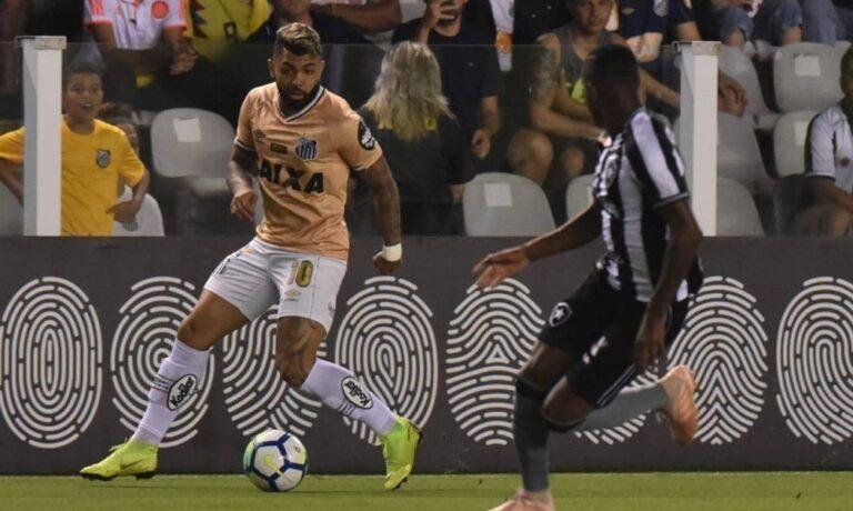 Χοσέ 21/7 Προβλέψεις: Ταξίδι στα γήπεδα της Βραζιλίας