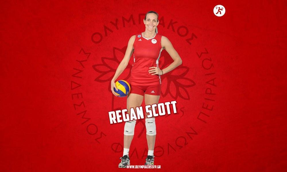 Ολυμπιακός βόλεϊ: Κράτησε την Ρίγκαν Σκοτ