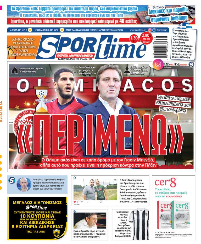 Εξώφυλλο Εφημερίδας Sportime δύο χρόνια πριν - 27/7/2019