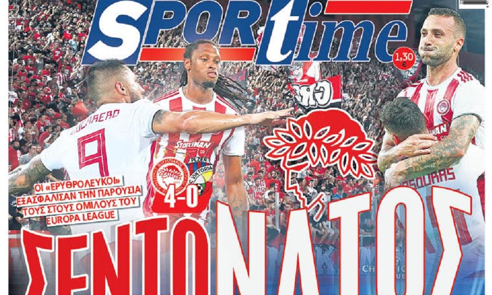 Διαβάστε σήμερα στο Sportime: «Σεντονάτος»