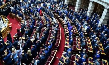 Βουλή - Κυβέρνηση