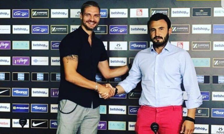 Άρης: Επέστρεψε ο Χαριστέας ως διευθυντής ποδοσφαιρικού τμήματος!