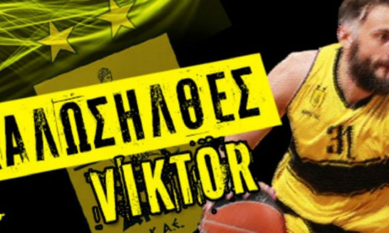 Άρης: Και επίσημα τεχνικός διευθυντής ο Σανικίτζε