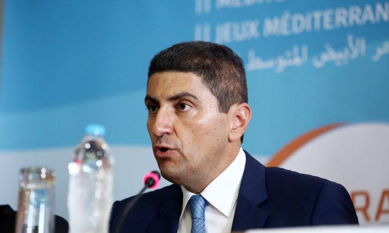 Αυγενάκης: Συνάντηση με ΑΕΚ και Ολυμπιακό για τη βία