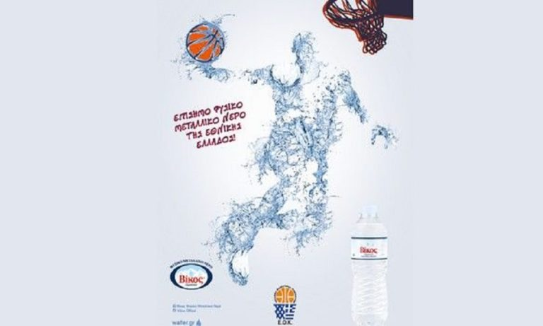 Φυσικό Μεταλλικό Νερό Βίκος και Εθνική Ελλάδος στο δρόμο για την κορυφή