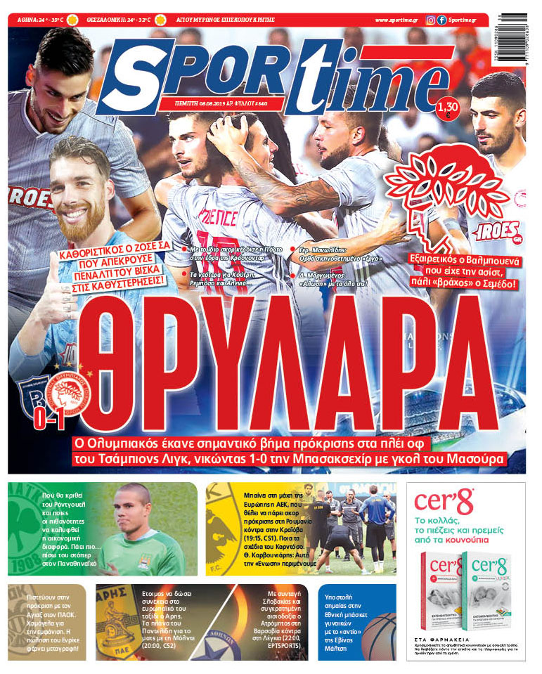 Εφημερίδα SPORTIME - Εξώφυλλο φύλλου 8/8/2019