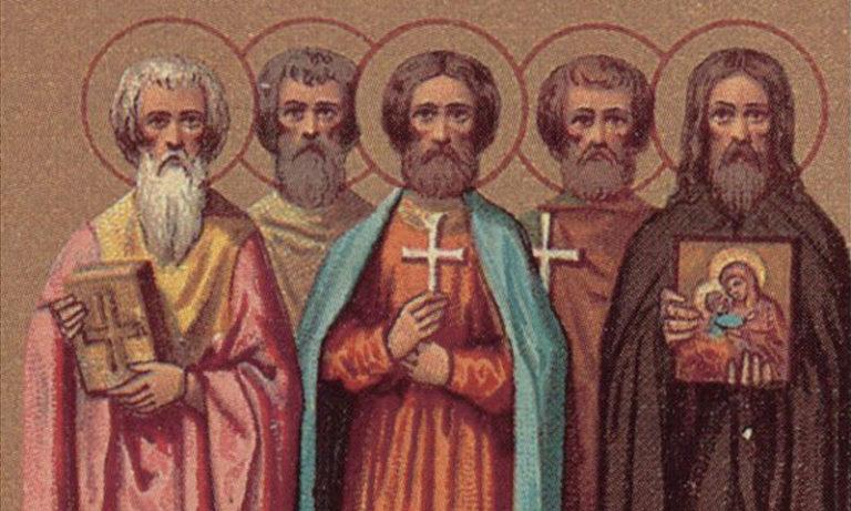 Εορτολόγιο Σάββατο 17 Αυγούστου: Ποιοι γιορτάζουν σήμερα