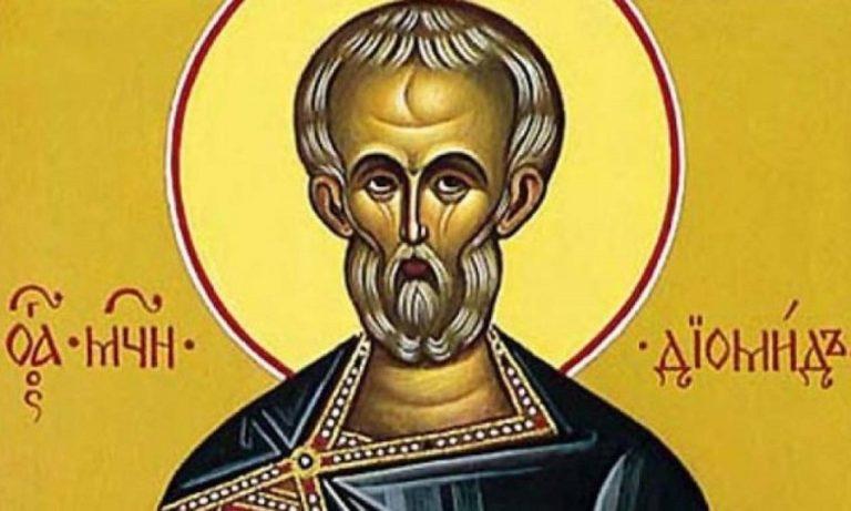 Εορτολόγιο Παρασκευή 16 Αυγούστου: Του Αγίου Διομήδη – Ποιοι γιορτάζουν σήμερα