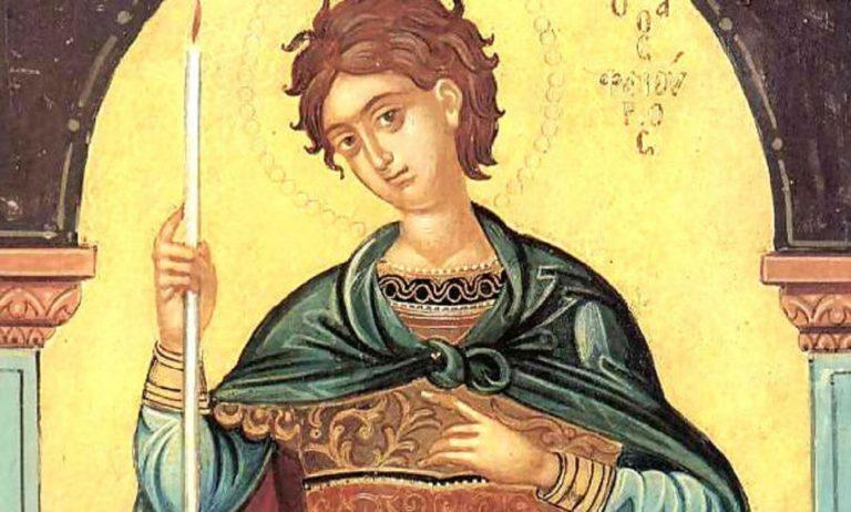 Εορτολόγιο Τρίτη 27 Αυγούστου: Ποιοι γιορτάζουν σήμερα