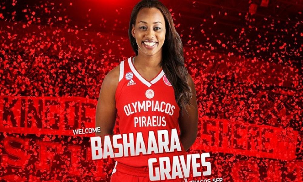 Γκρέιβς: «Είμαι ενθουσιασμένη που είμαι στον Ολυμπιακό»