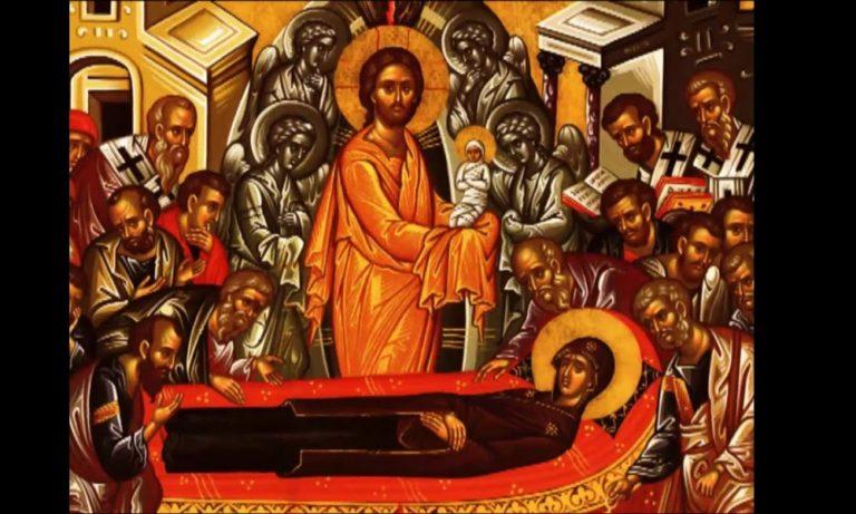 Εορτολόγιο Παρασκευή 23 Αυγούστου: Ποιοι γιορτάζουν σήμερα