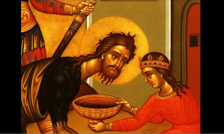 Εορτολόγιο Πέμπτη 29 Αυγούστου: Αποτομή της Τιμίας Κεφαλής του Αγίου Ιωάννου του Προδρόμου -Ποιοι γιορτάζουν σήμερα