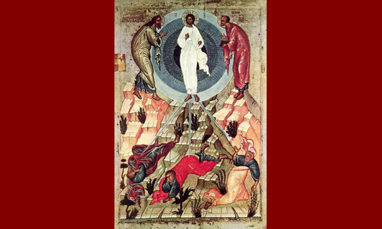 Εορτολόγιο Τρίτη 13 Αυγούστου: Ποιοι γιορτάζουν σήμερα