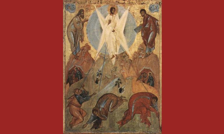 Εορτολόγιο Τρίτη 6 Αυγούστου: Μεταμόρφωση του Σωτήρος Χριστού