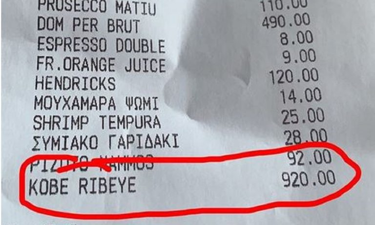 Μύκονος: Πήρε μία μπριζόλα kobe και του κόστισε 920 ευρώ!