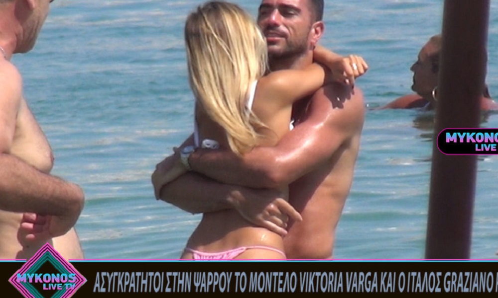 Mykonos Live TV 27/8: Ο Γκρατσιάνο Πελέ και η Βικτόρια Βάργκα δεν κρατιούνται!
