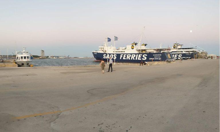 Σαμοθράκη: Ξεκινούν άμεσα τα δρομολόγια από το «Andros Jet»