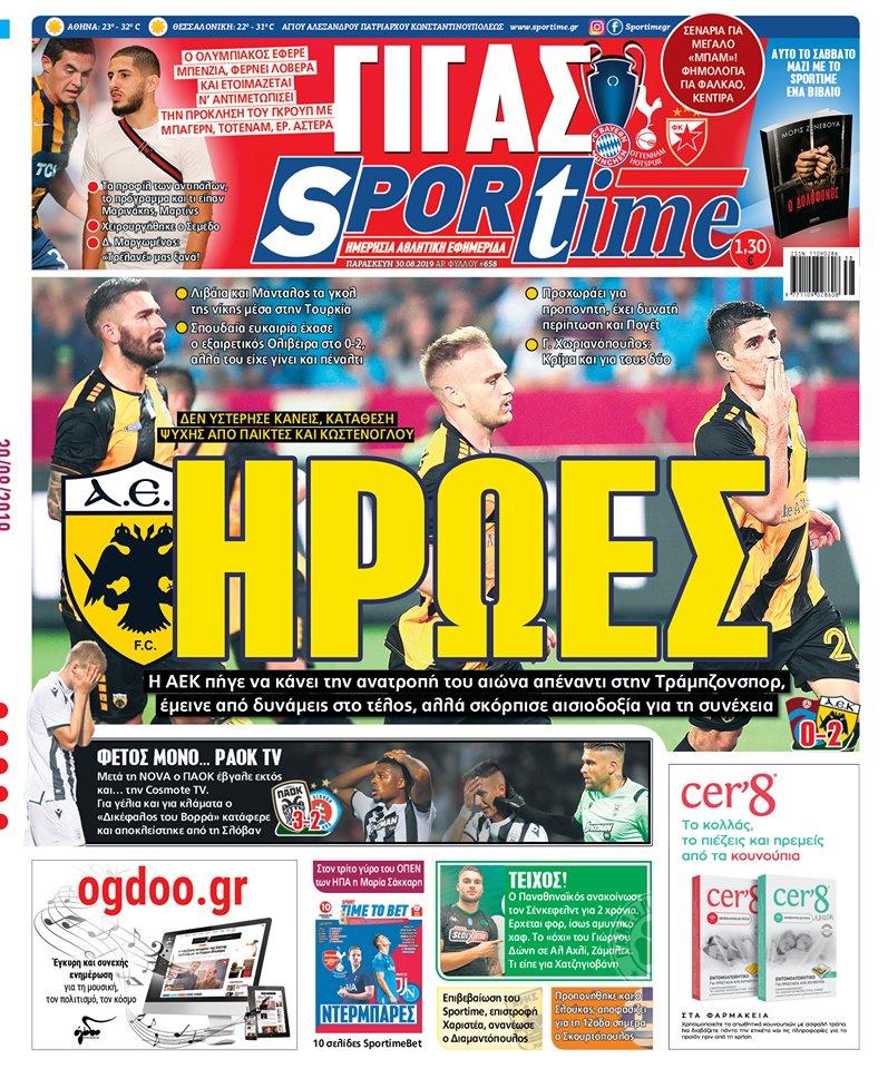 Εφημερίδα SPORTIME - Εξώφυλλο φύλλου 30/8/2019
