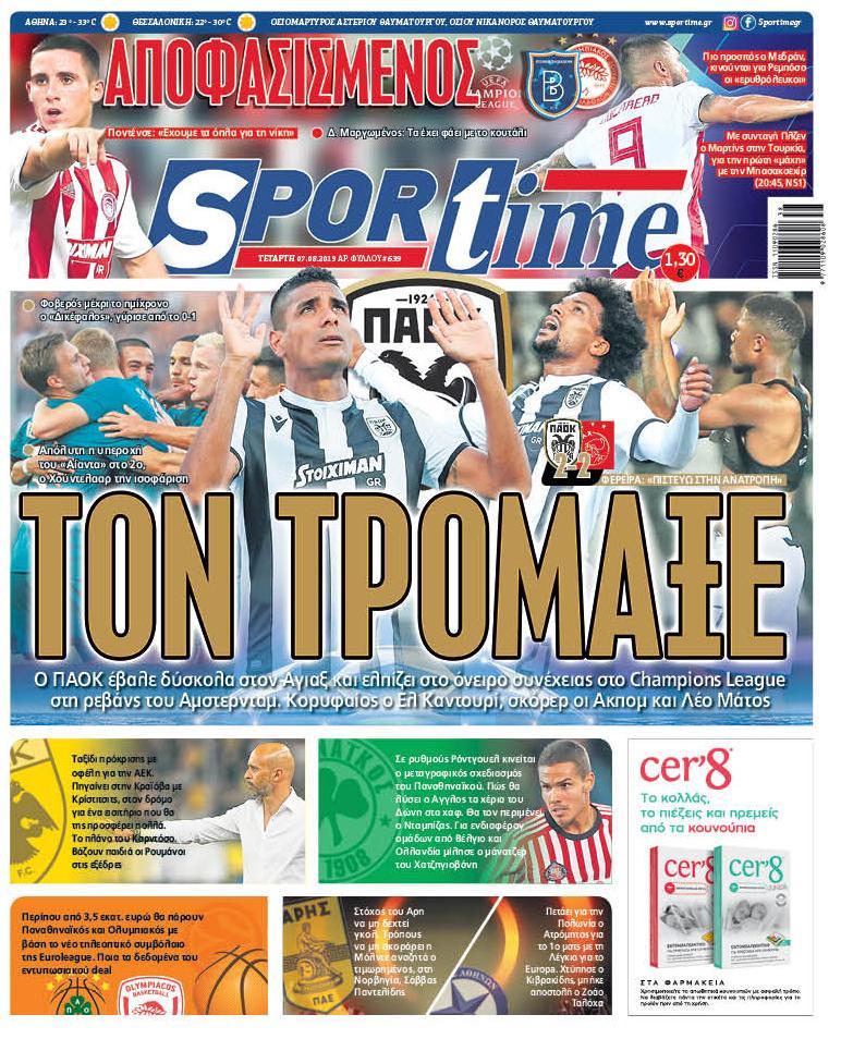 Εφημερίδα SPORTIME - Εξώφυλλο φύλλου 7/8/2019