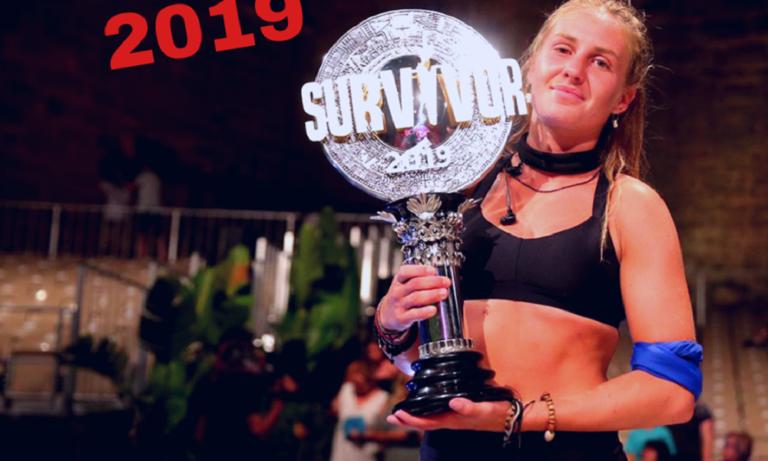Survivor 23/8: Τι έχει εισπράξει μέχρι τώρα η Δαλάκα;