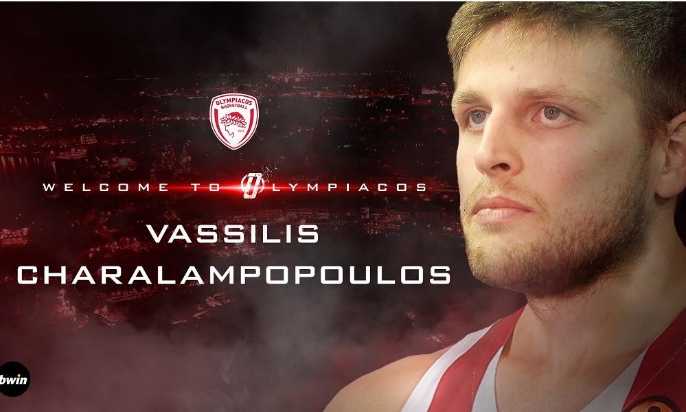 Ολυμπιακός: Χαραλαμπόπουλος τετραετίας!