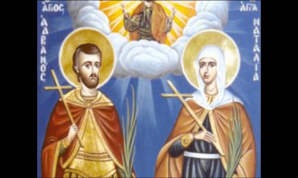 Εορτολόγιο Δευτέρα 26 Αυγούστου: Ποιοι γιορτάζουν σήμερα