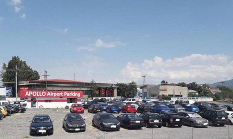 Apollo Airport Parking: «Καλύτερα να κλείσω…»