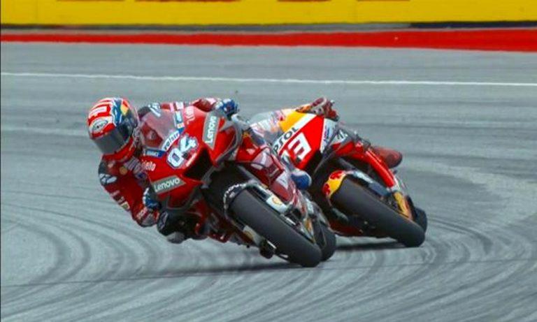 MotoGP: Το πρόγραμμα στο Σίλβερστον