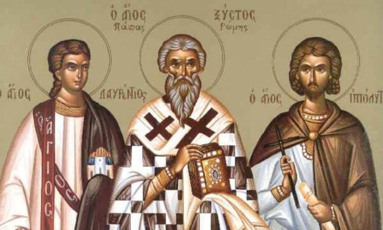 Εορτολόγιο Σάββατο 10 Αυγούστου: Ποιοι γιορτάζουν σήμερα