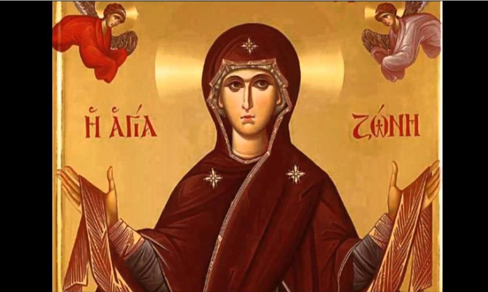 Εορτολόγιο Σάββατο 31 Αυγούστου: Ποιοι γιορτάζουν σήμερα