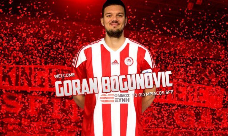 Ολυμπιακός χάντμπολ: Ανακοίνωσε Μπογκούνοβιτς