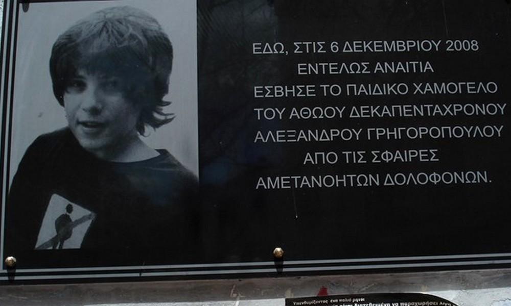 Μητέρα Γρηγορόπουλου: «Το παιδί μου στο χώμα, οι δολοφόνοι ελεύθεροι»