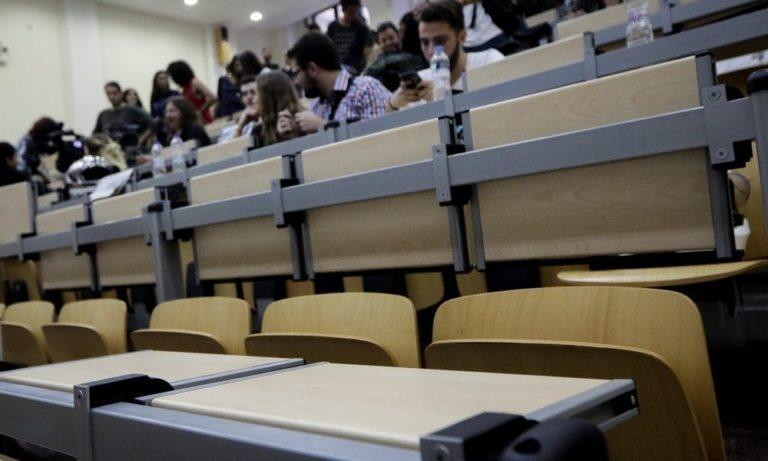 Πανελλαδικές 2019: Με βαθμολογία 0,8 στο Πανεπιστήμιο!