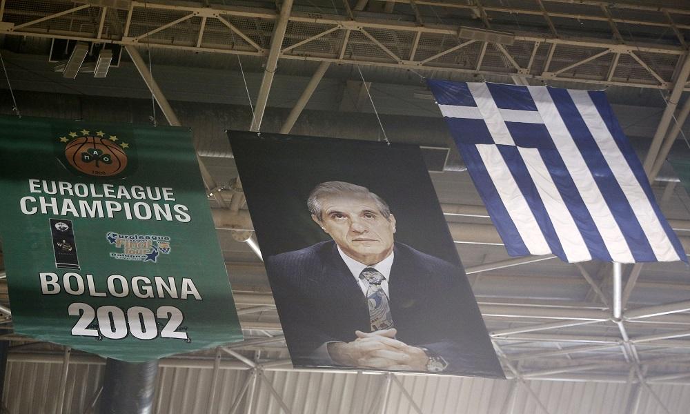 Παναθηναϊκός: «Για πάντα στις καρδιές μας ο Παύλος Γιαννακόπουλος»