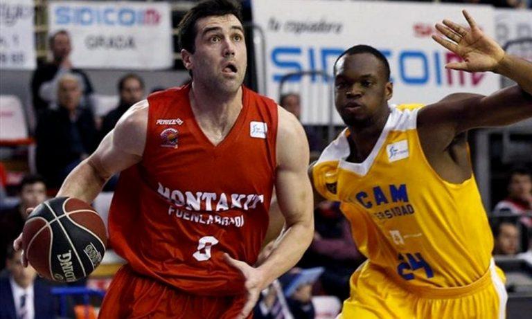 Μουντομπάσκετ 2019: Απώλεια για το Μαυροβούνιο