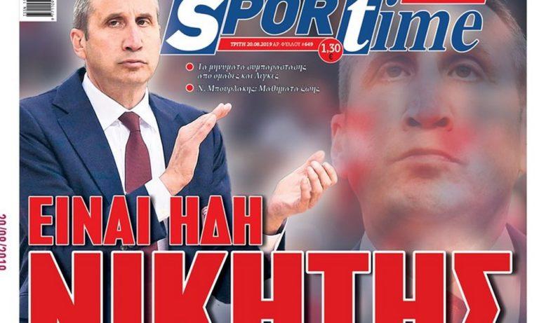 Διαβάστε σήμερα στο Sportime: «Είναι ήδη νικητής»